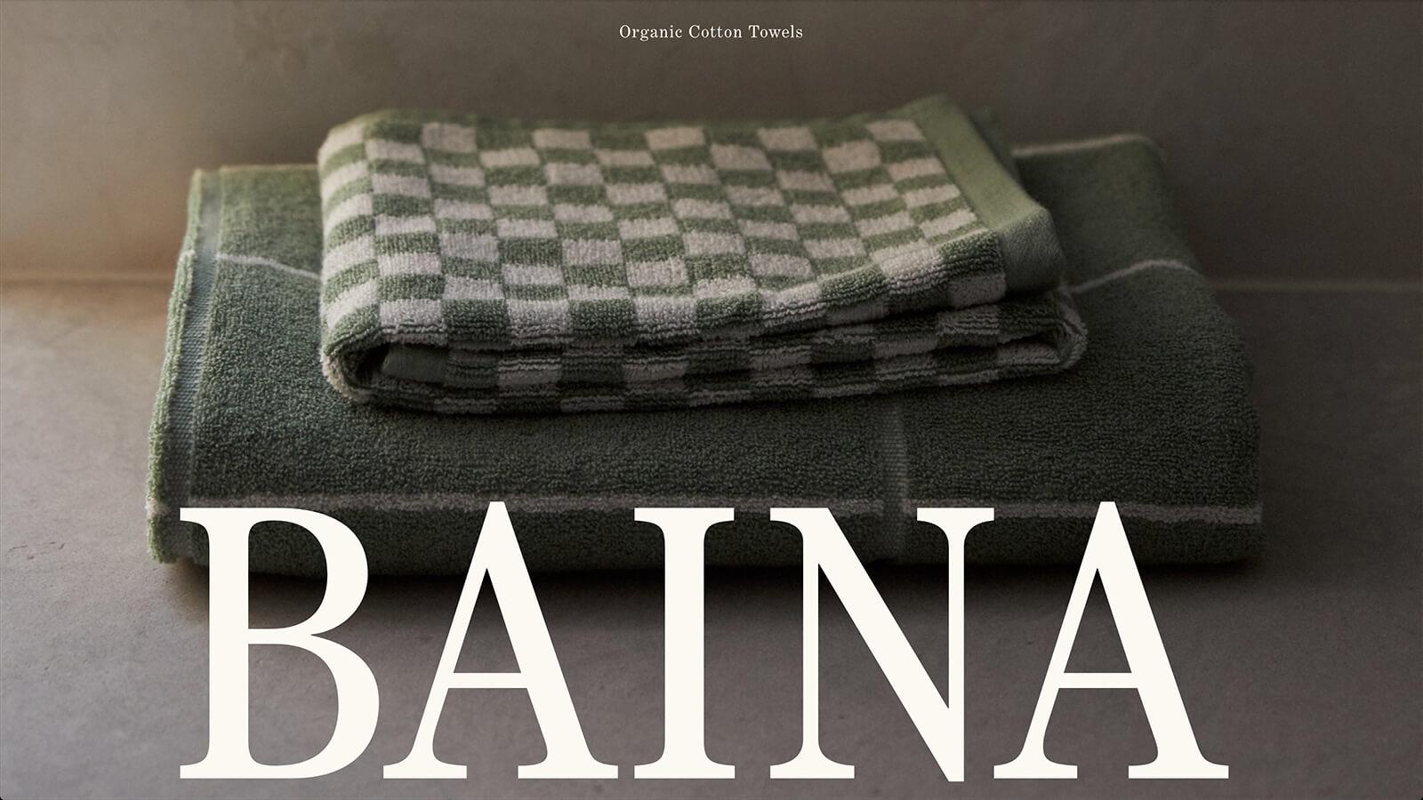 Baina