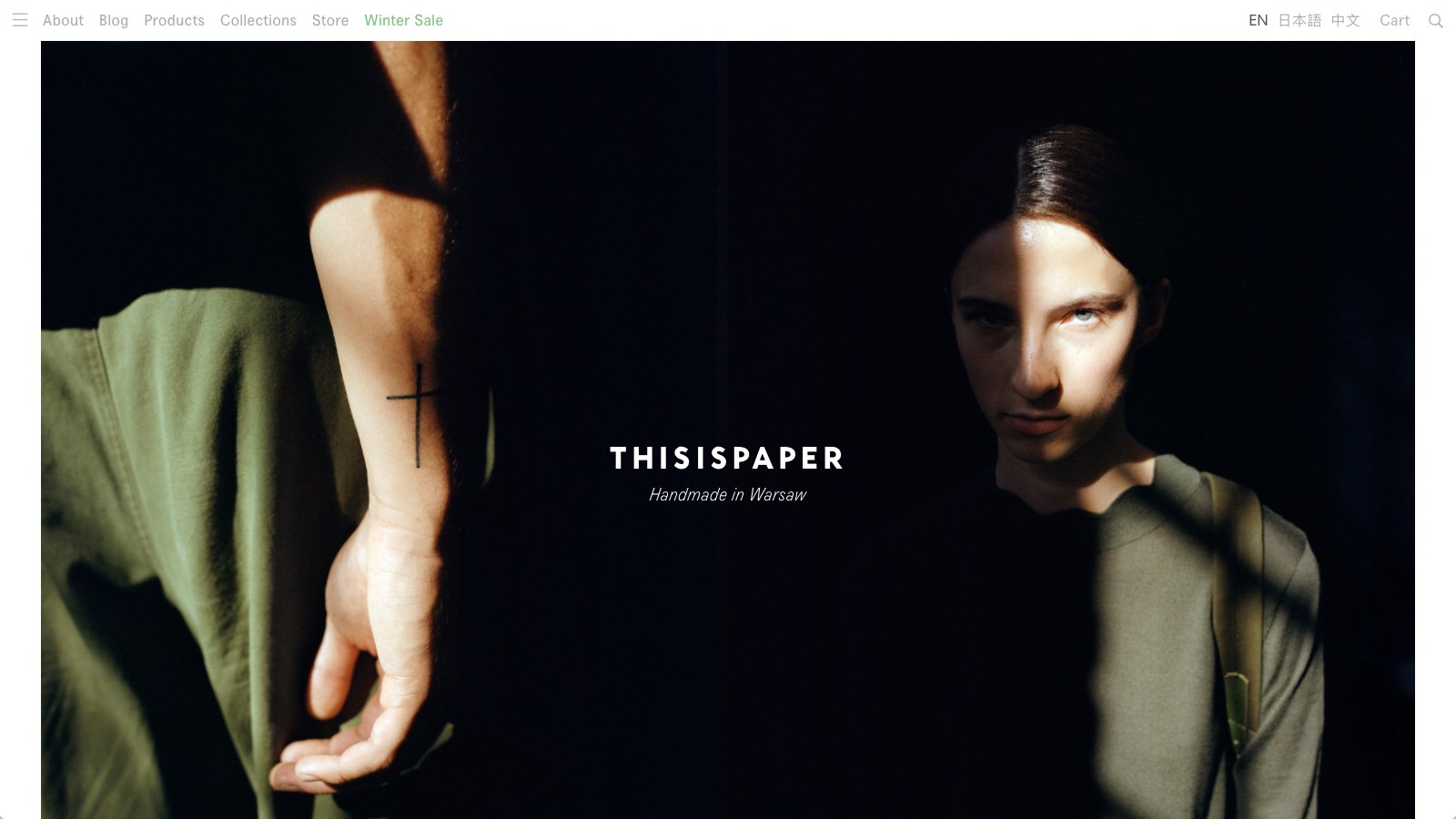 This is Paper
